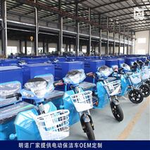 渭南厂区车站用明诺驾驶式电动三轮保洁车