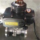 IP68防水电动不锈钢球阀