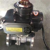 IP68防水電動不鏽鋼球閥
