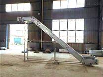 德州厂家定制 链板污泥提升机 烘干网带