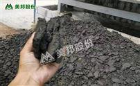 广东河道污泥处理设备