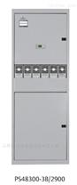 艾默生PS48300-3B/2900通信电源柜
