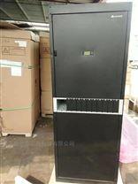 华为TP48600B通信电源柜48V600A