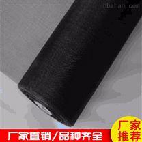黑色玻璃丝布 玻璃纤维布批发