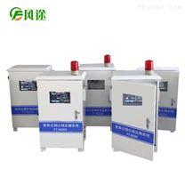 鍋爐氮氧化物尾氣分析儀