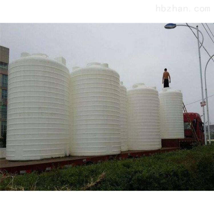 30吨PE水箱 液碱储罐