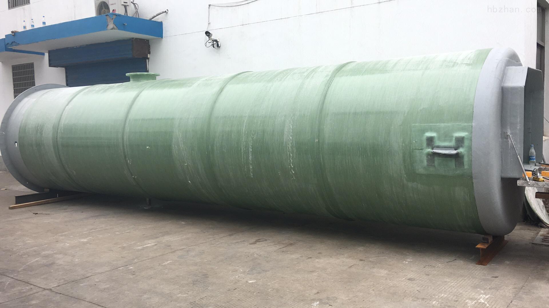 吉安玻璃钢污水预制泵站