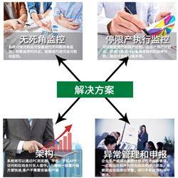 浙江污染治理环保用电设备监管价位