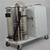 DL2200-80供应吸纤维飘浮物毛绒吸尘器