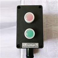 FZA全塑三防按钮盒