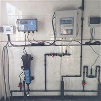 次氯酸钠发生器余氯在线分析仪