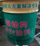 专业生产钢结构防火涂料
