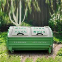 移动式垃圾箱 3升 环卫 多少钱 厂家