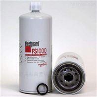 FS1000弗列加油水分离器滤芯