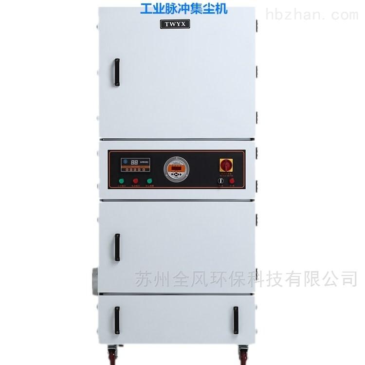 工业磨床吸尘器-打磨除尘设备