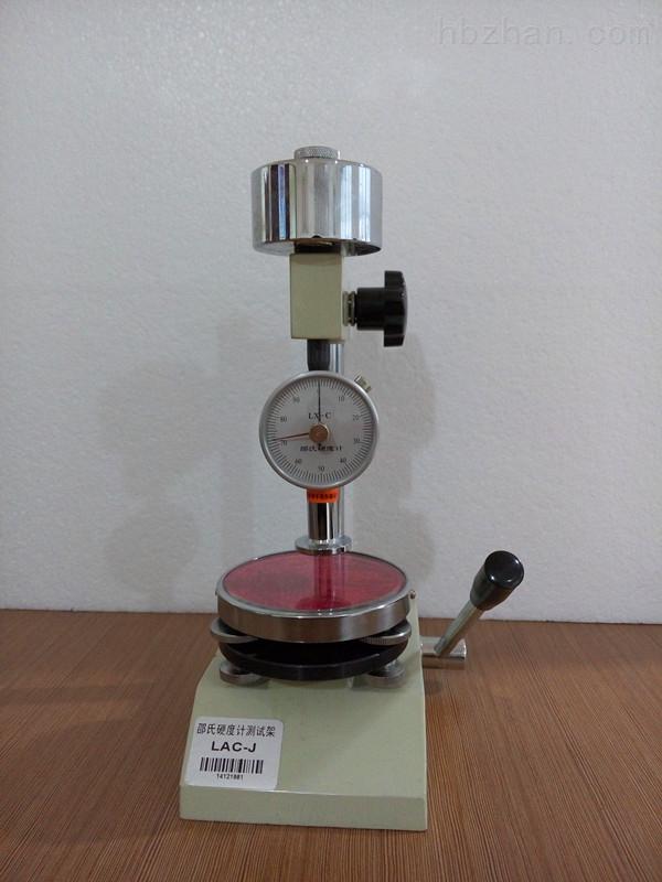 HT-6510DO邵氏硬度计