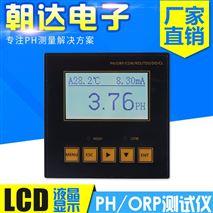 在線ph計工業汙水廢水酸堿度測試儀控製器