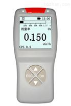 SPT-02便攜式輻射檢測儀