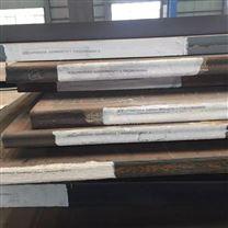 高强度钢板Q460钢