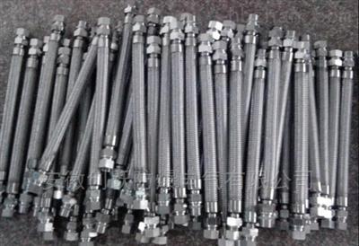 BNGBNG20*700,3/4NP不锈钢编织丝防爆软管