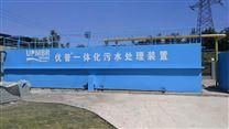 西藏MBR污水处理设备