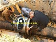 LRF桂林超声波明渠流量计,企业污水排放专用精川仪表