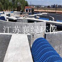专业生产定制YZP-1400型氧化沟转碟曝气机