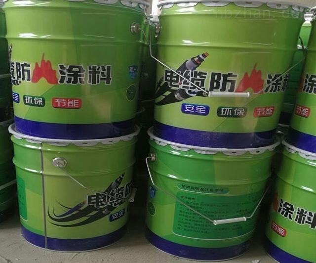 电缆防火涂料批发,电缆防火涂料生产厂家