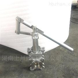 PZ873X杠杆式刀型闸阀