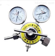 YQA-441氨气不锈钢减压器