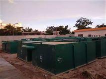 地埋式一體化汙水處理betway必威手機版官網
