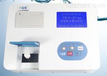 水質COD氨氮總磷總氮檢測儀