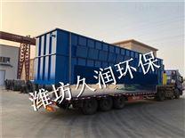 四川食品加工废水处理设备厂家