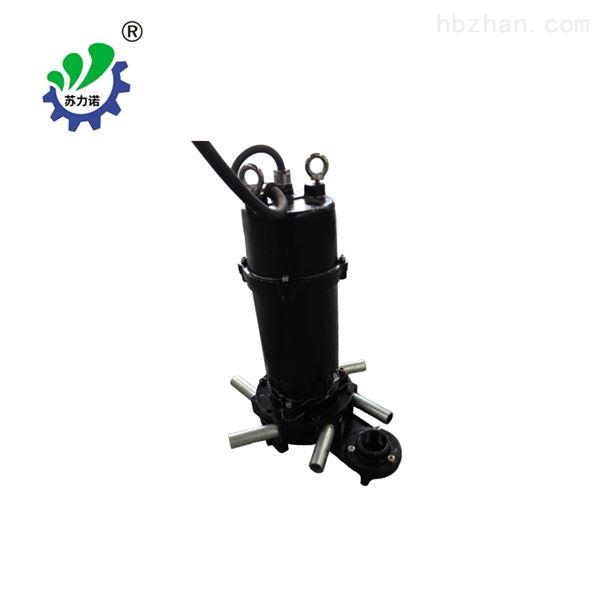 220V单相潜水离心曝气机