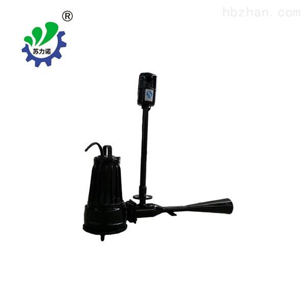 氧化池射流式小型潜水曝气机