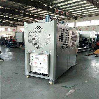 -25℃防爆型反应釜冷水机