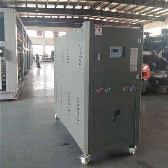 -90℃~150℃工业控温制冷设备