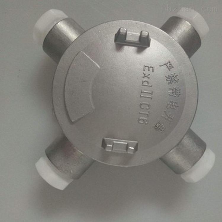 AH/BHD51圆形防爆接线盒铸铝合金