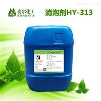 热熔压敏胶消泡剂-水性涂料助剂厂家