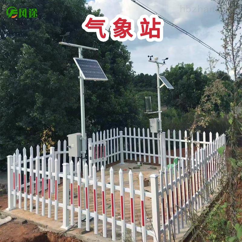 农业自动气象站
