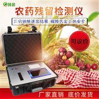 FT-G600食品安全检测仪厂家