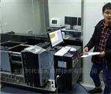 TPMBE-600平板导热仪、导热仪