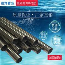 海南信燁學校醫院工程卡壓式不銹鋼給水管
