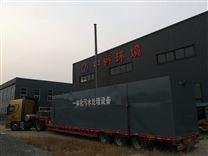 衡水高速收费站污水处理设备生产厂家、售后放心
