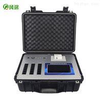 FT-G1800食品安全检测仪品牌