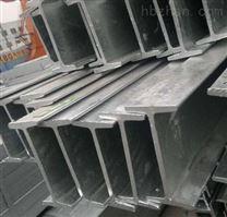 甘肃兰州镀锌H型钢或陇西H型钢厂家