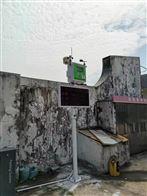 南通CCEP双认证扬尘设备质检报告