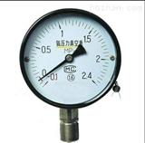 Y-150高压压力表