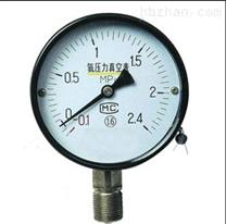 YPF-150B不锈钢压力表