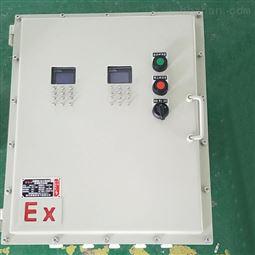 18KW变频器防爆箱空箱带散热风扇